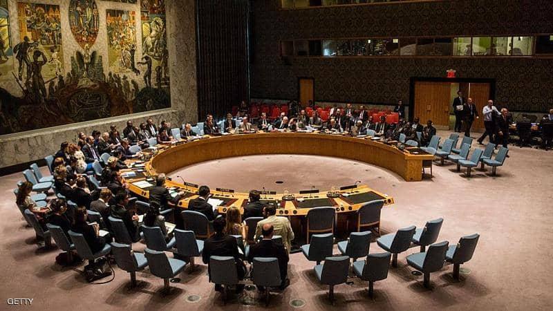 """""""لم نعد إرهابيين"""".. السودانيون في انتظار الإدارة الامريكية الجديدة"""