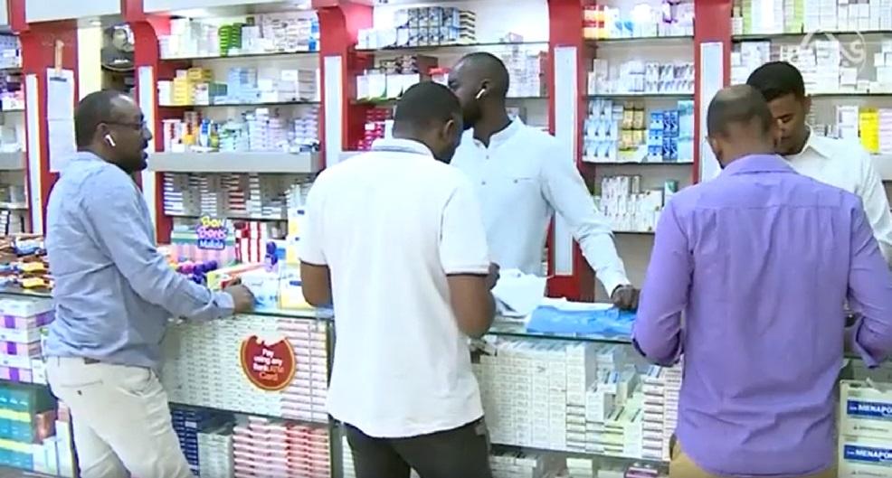 """صحة سكان ولاية الجزيرة في """"السوق السوداء"""""""