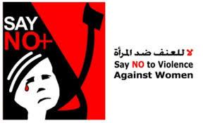 مسؤولة حكومية: توقيف نظامي متهم بإغتصاب طفلة