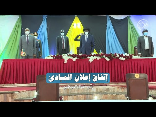 """اتفاق """"الحلو- البرهان"""".. ترحيب شعبي وملاحظات سياسية"""