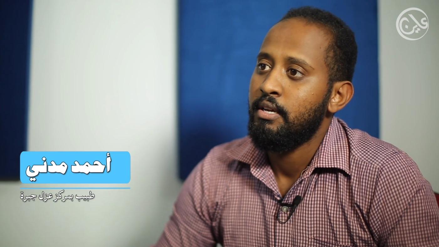 """""""كورونا"""" في السودان.. قاتل يجول بحرية"""