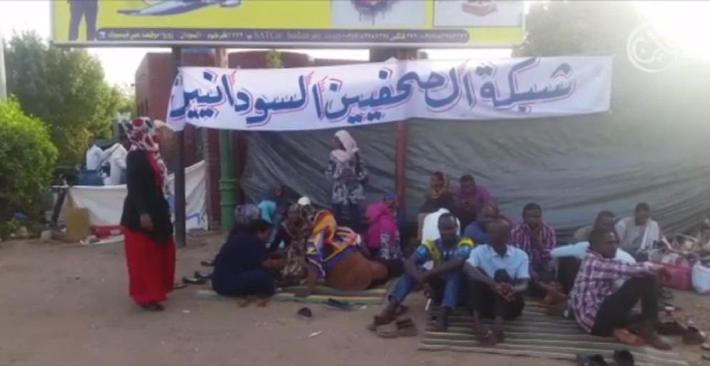 الصراع يعطل حلم تاريخي لصحفيي السودان