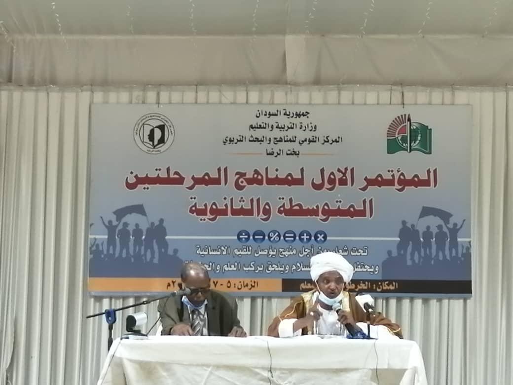 مناهج التعليم السودانية.. إقصاء الأديان الأخرى
