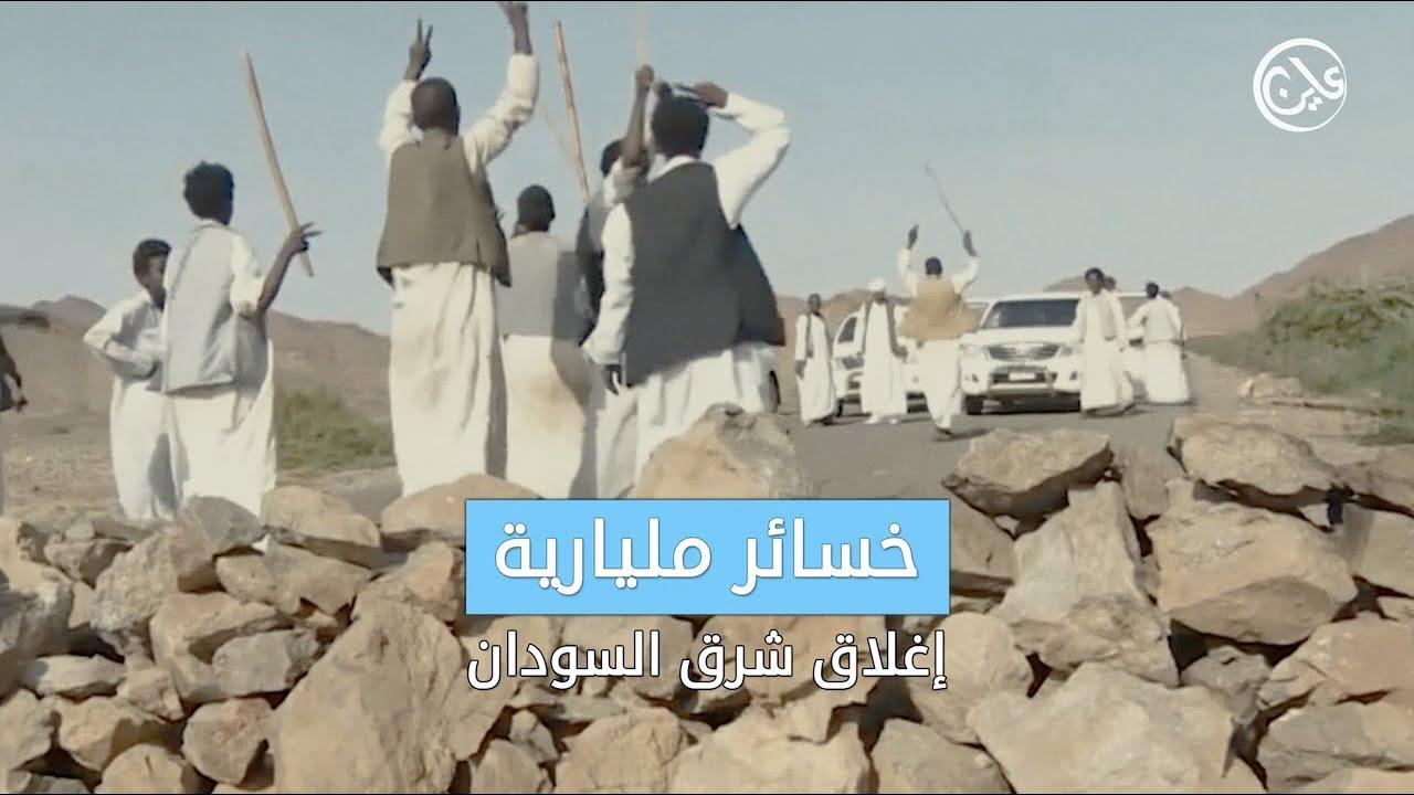 إغلاق الموانئ .. اقتصاد السودان المُنهك يفقد ملايين الدولارات